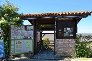 Grotte de Matata à Meschers   (1)